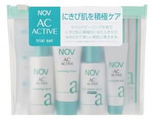 nov_acactive_trial_set