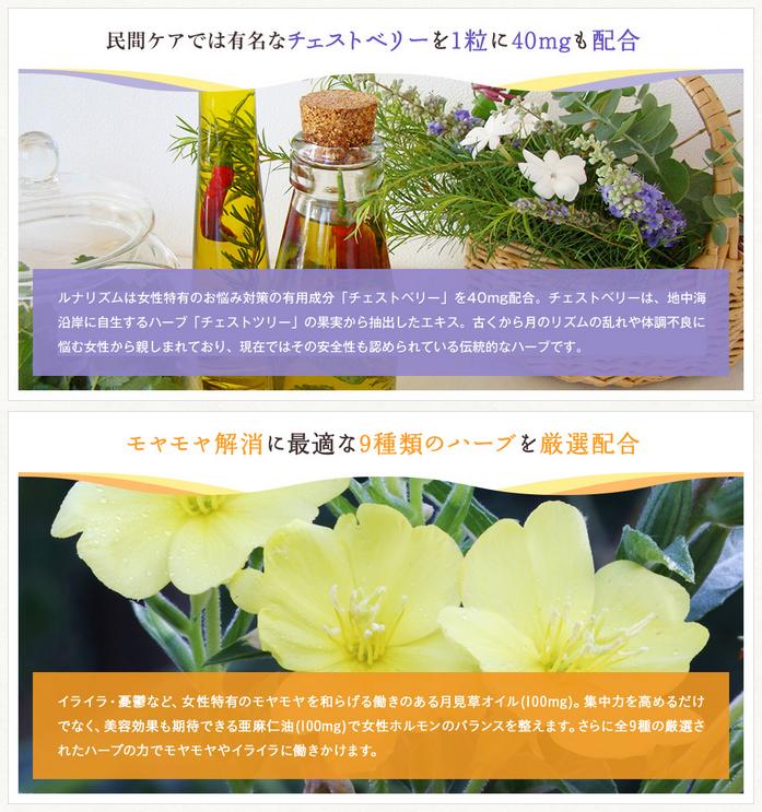 runaberry_ap